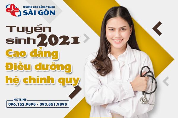 Trường nào xét tuyển học bạ ngành Điều dưỡng năm 2021?